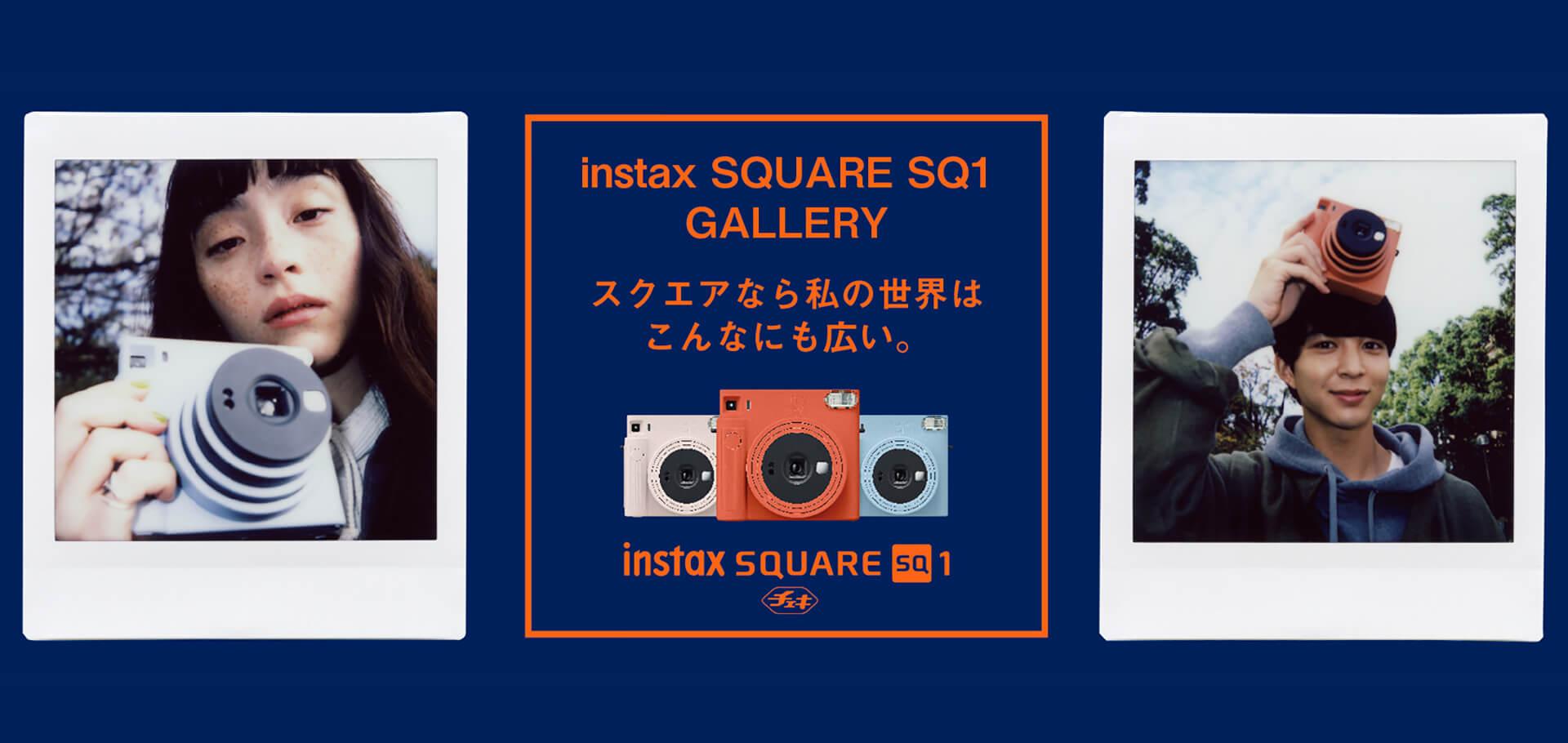 "instax""チェキ""写真展「instax SQUARE SQ1」"
