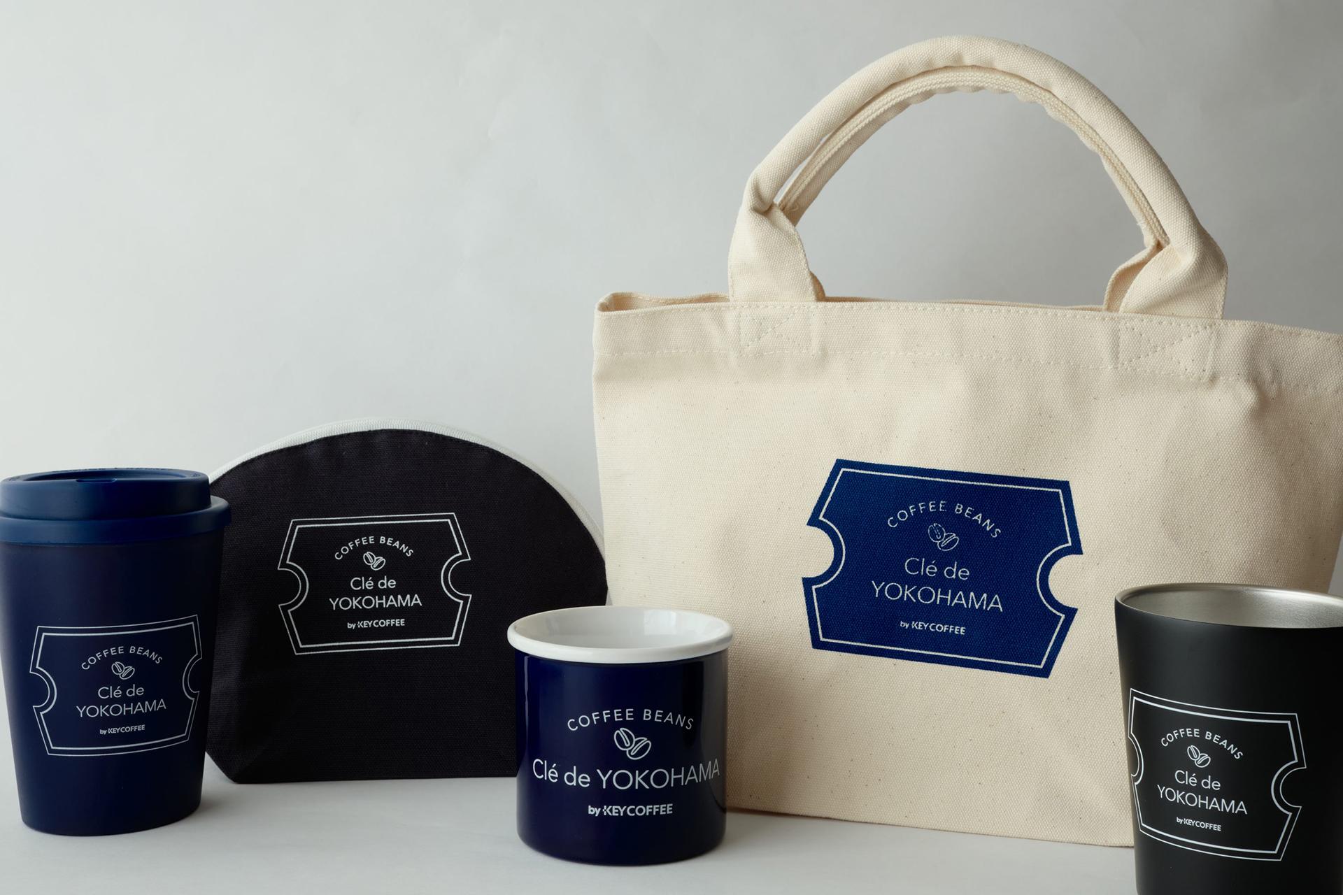 横浜高島屋『COFFEE BEANS Cle de YOKOHAMA(クレドヨコハマ) by KEY COFFEE』
