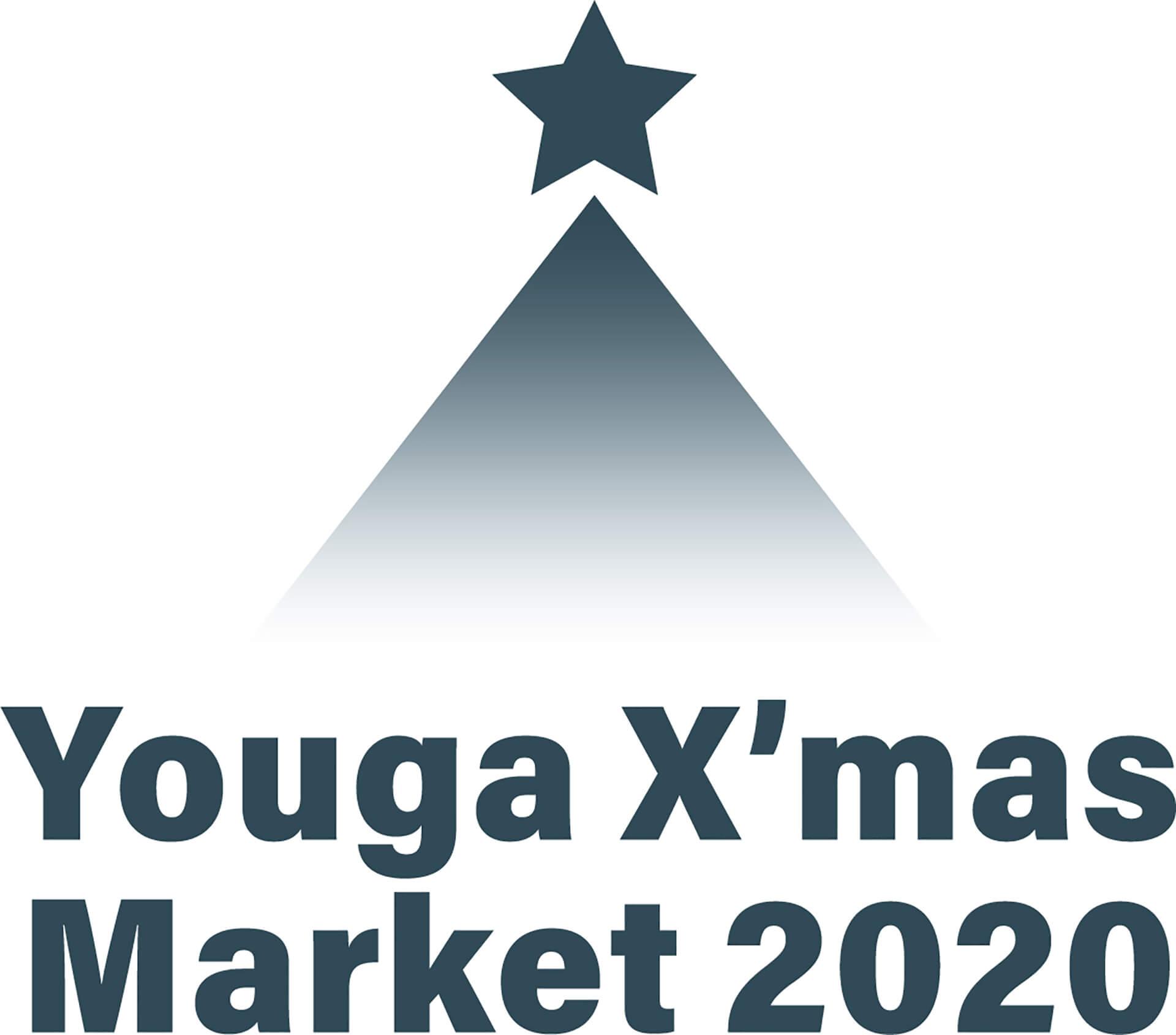 Youga X'mas Market 2020