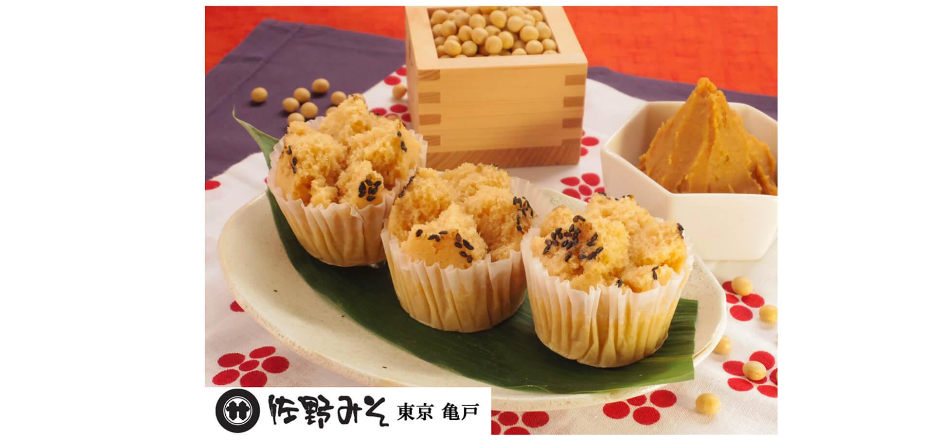 「手作り味噌」東京ガス料理教室