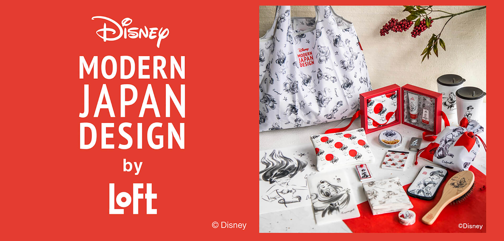 Disney Modern Japan Design by LOFT
