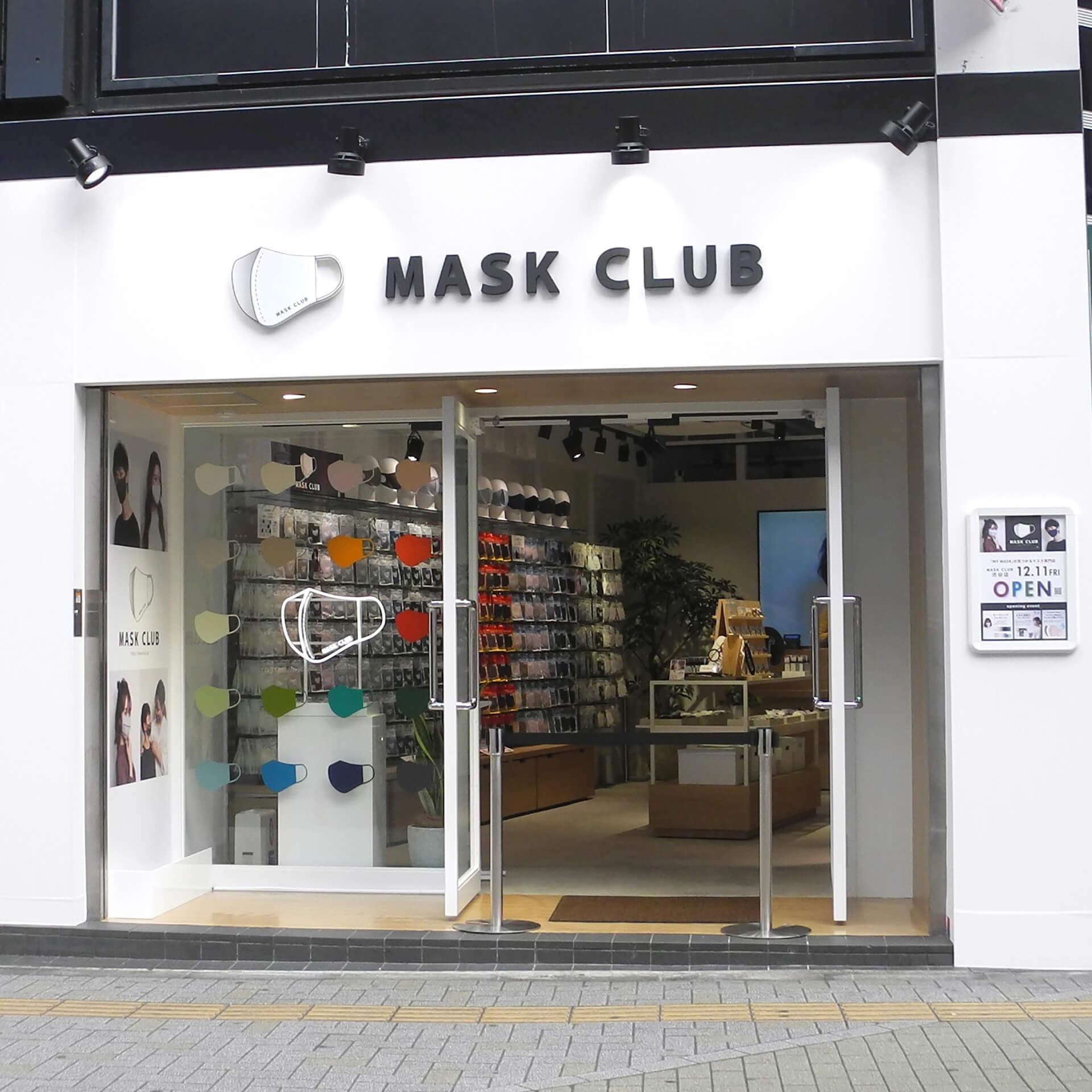 「MASK CLUB」渋谷店 マスク福袋