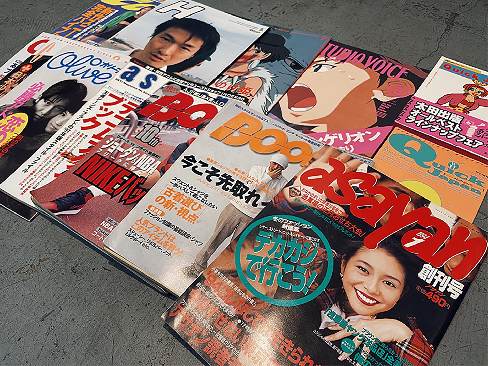 90's Vintage Magazine Fair