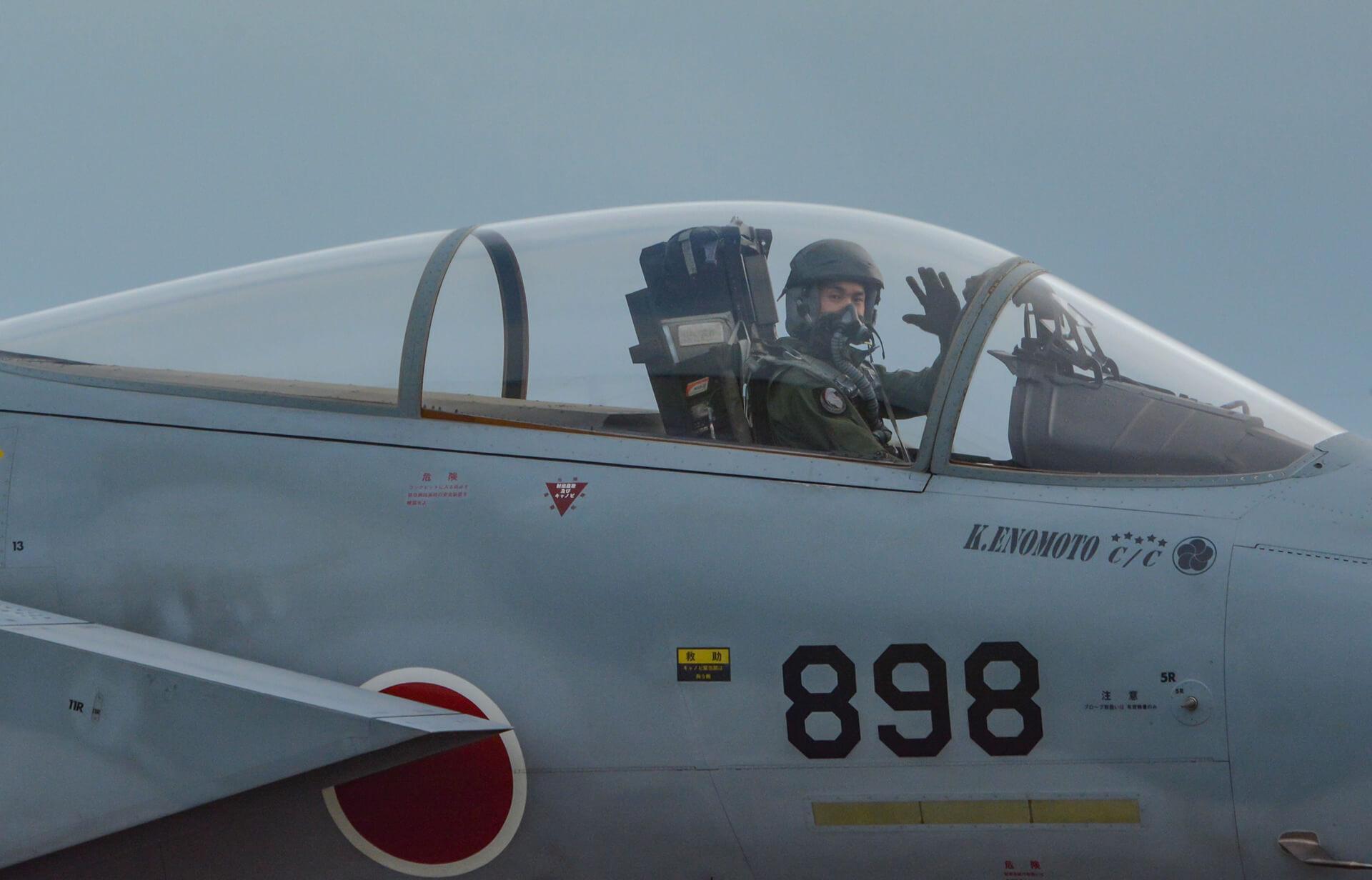 オンライン航空祭「エアウェスト2020」