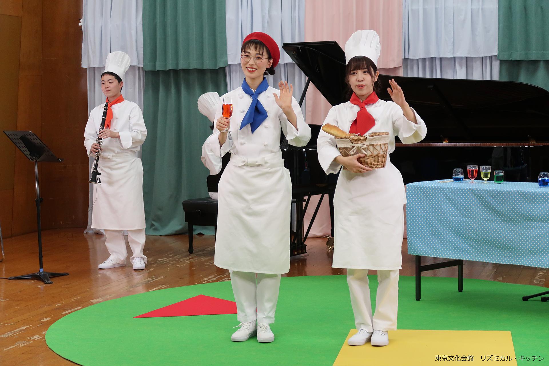 東京文化会館ミュージック・ワークショップ「リズミカル・キッチン」