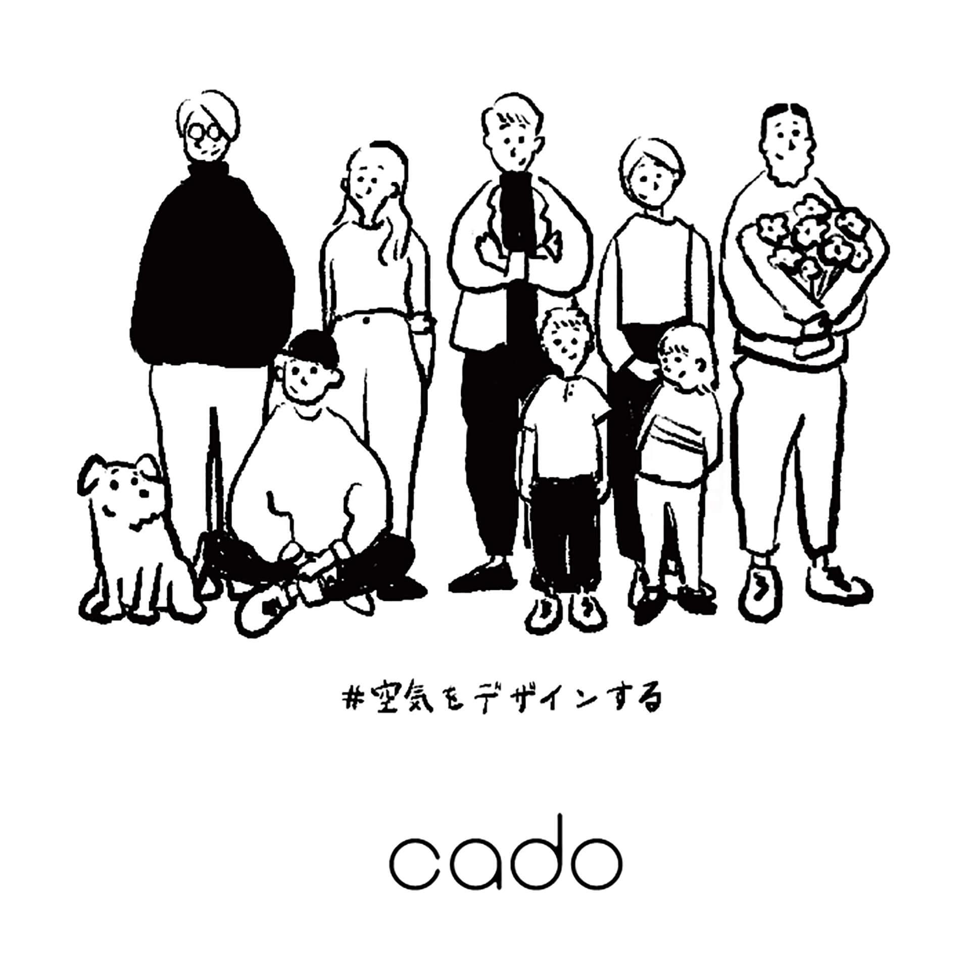 #空気をデザインする supported by cado
