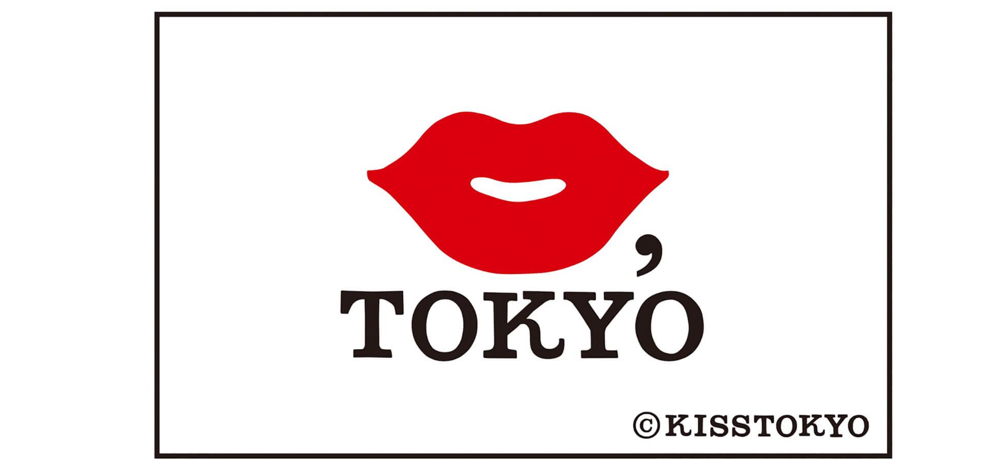 渋谷リバーストリート「KISS, TOKYO ベンチオブジェ」