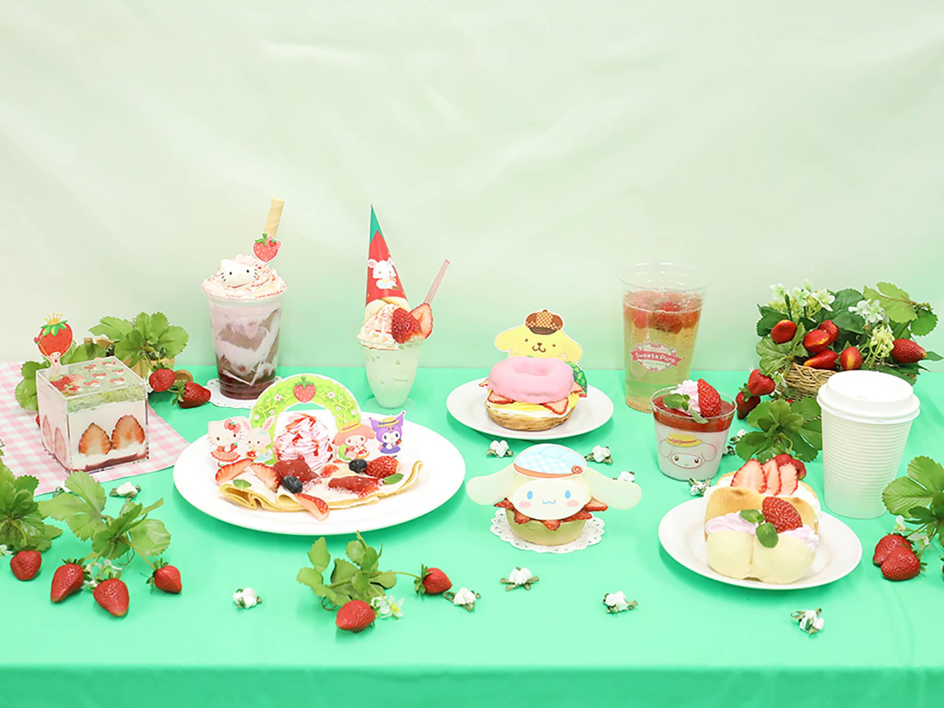 サンリオピューロランド「Sweets Puro」