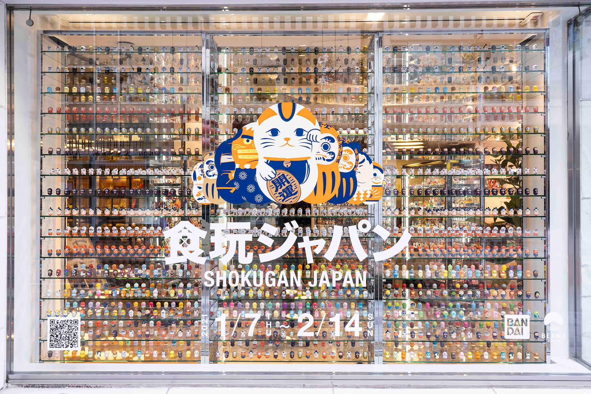 バンダイ×BEAMS JAPANの初コラボ「食玩ジャパン」