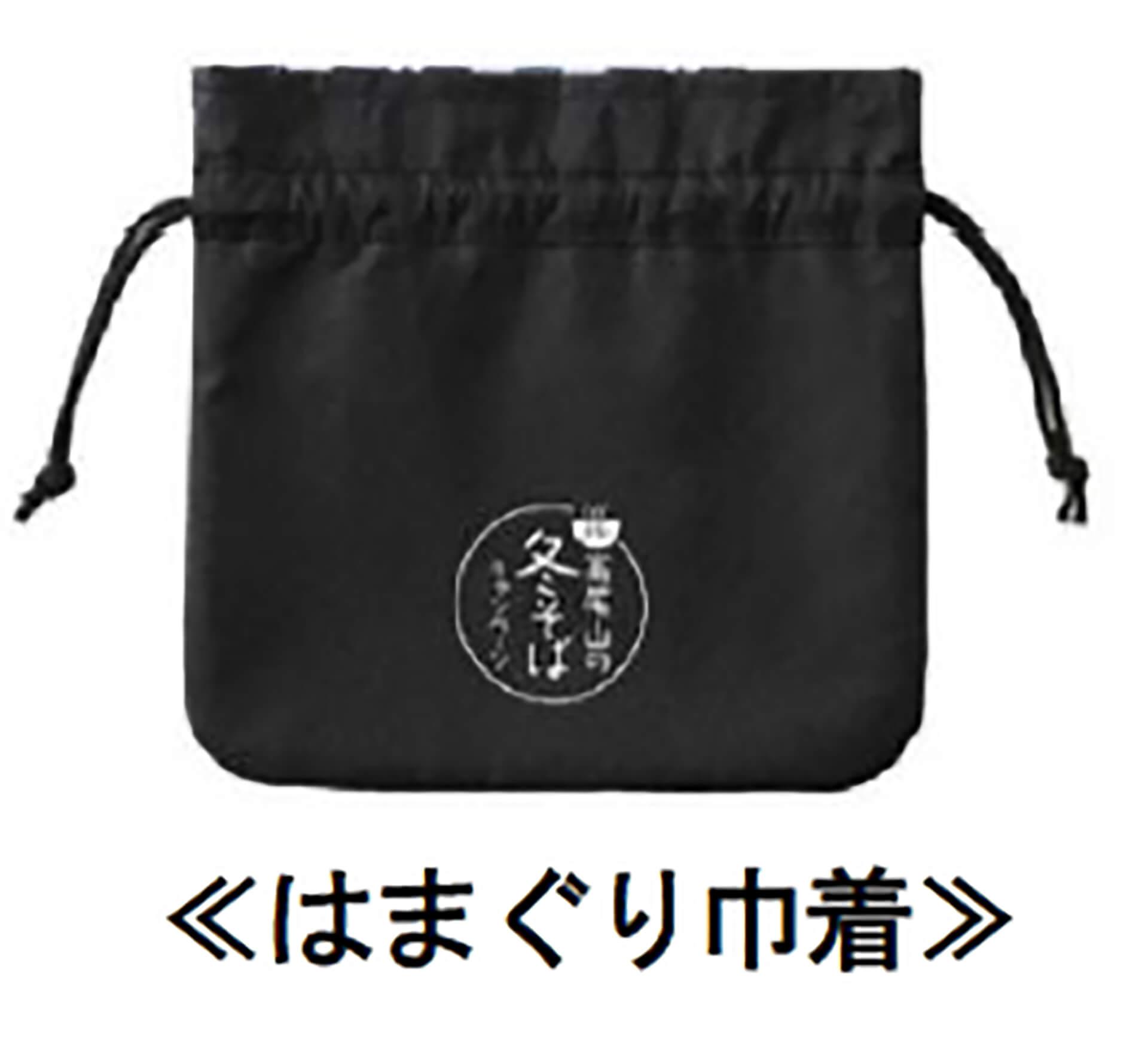 京王電鉄・第19回高尾山の冬そばキャンペーン