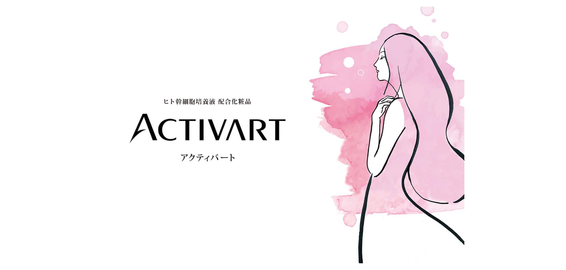 「ACTIVART(アクティバ―ト)」のポップアップショップ