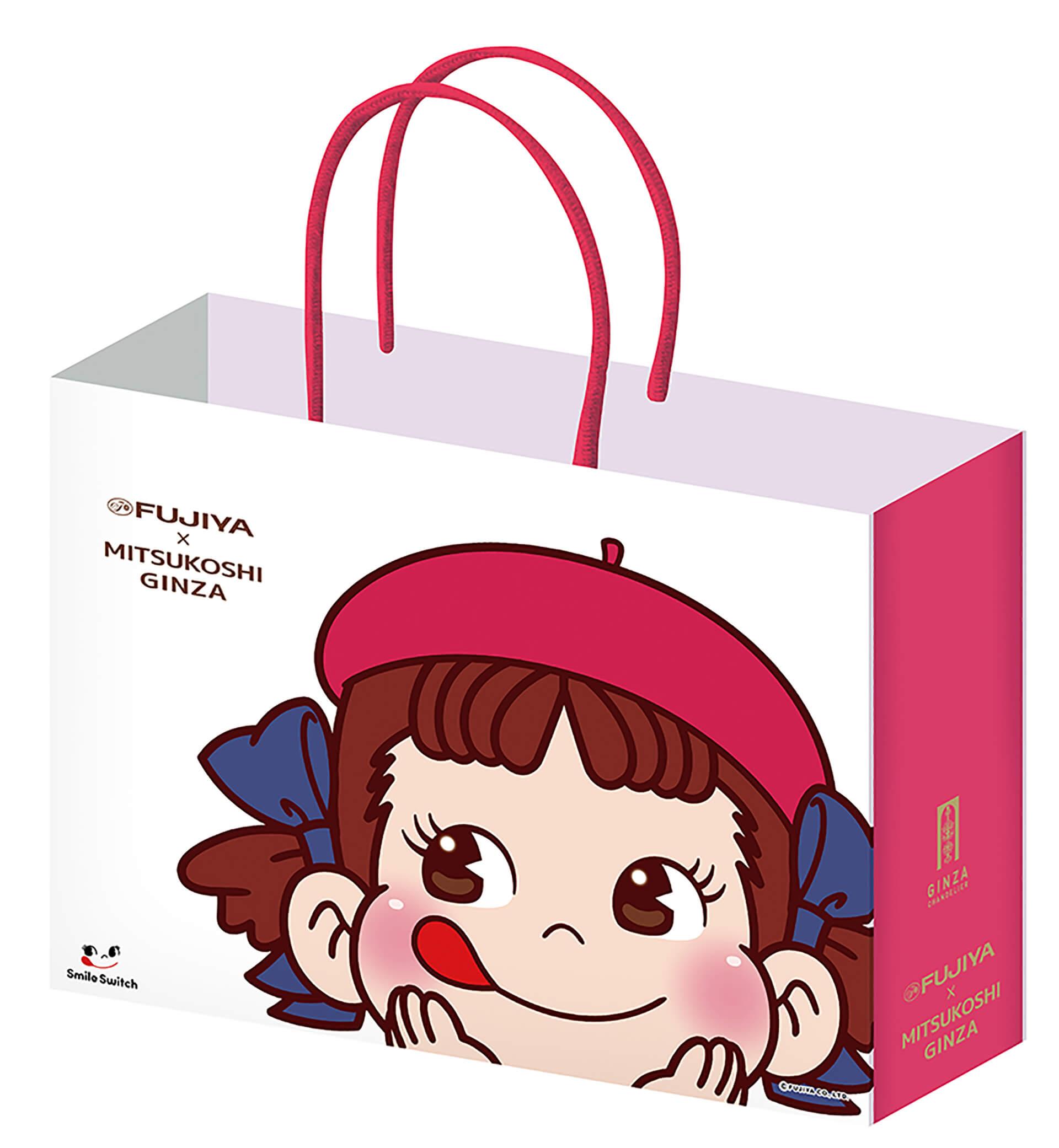 FUJIYA Smile Switch Valentine 2021 in GINZA