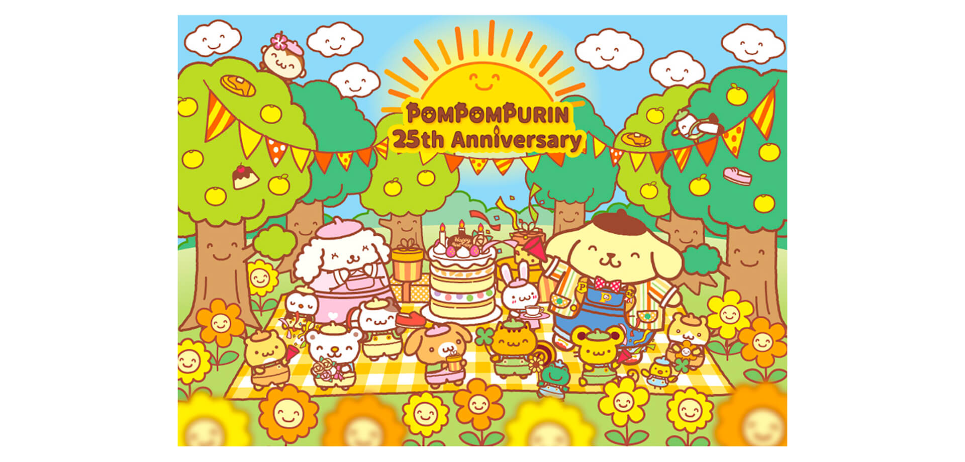 "「POMPOMPURIN 25th Anniversary ""にこにこ""プリンパーティwithチームプリン」"