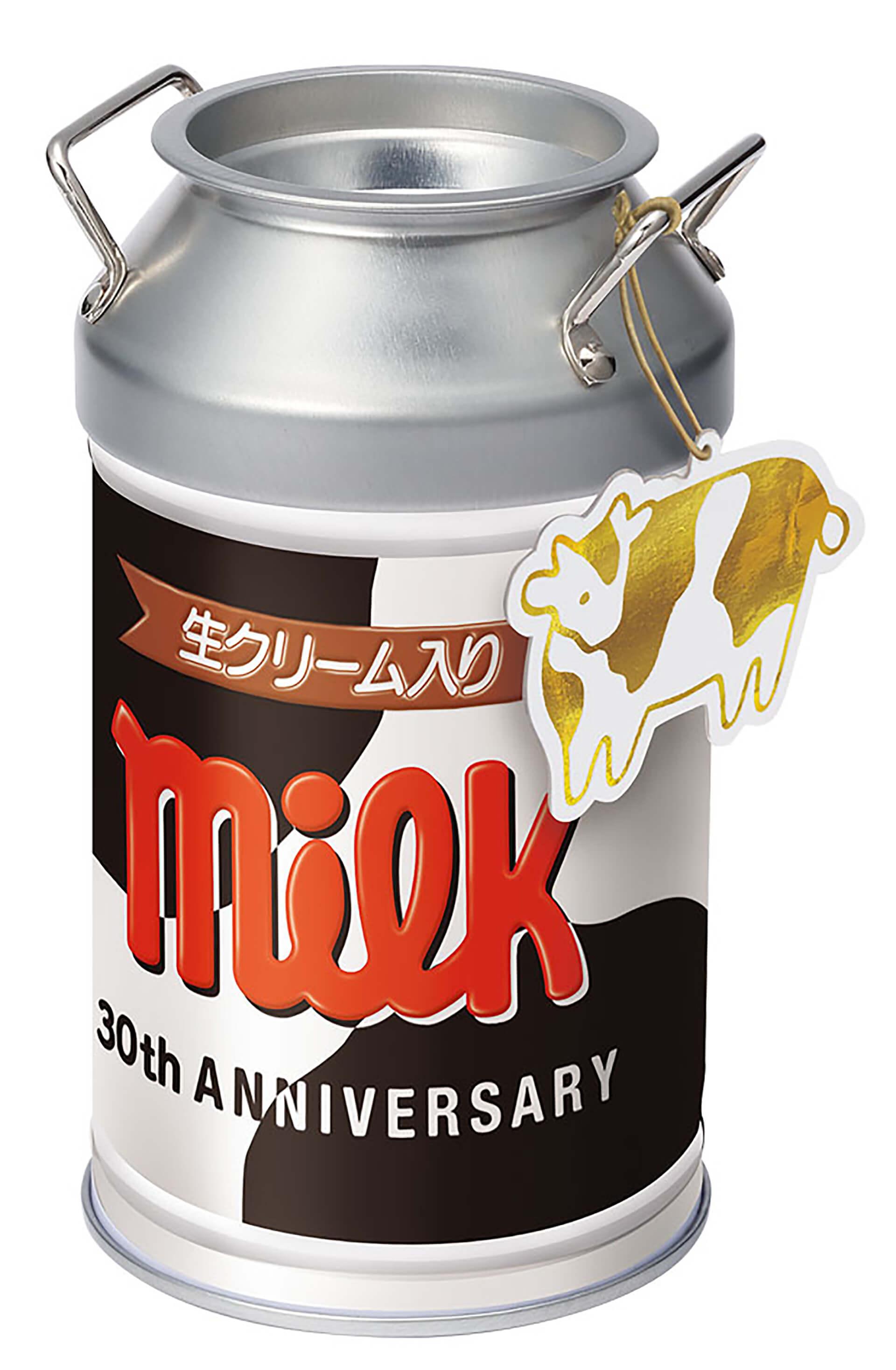 チロルチョコ「ミルク缶」