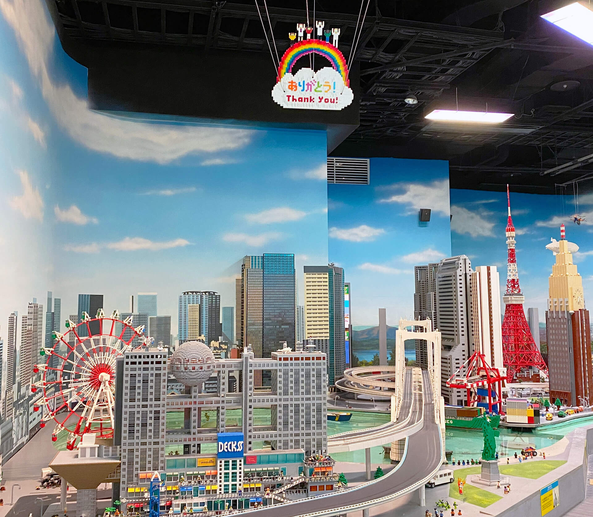 『#レゴランドからエール』レゴランド(R)・ディスカバリー・センター東京