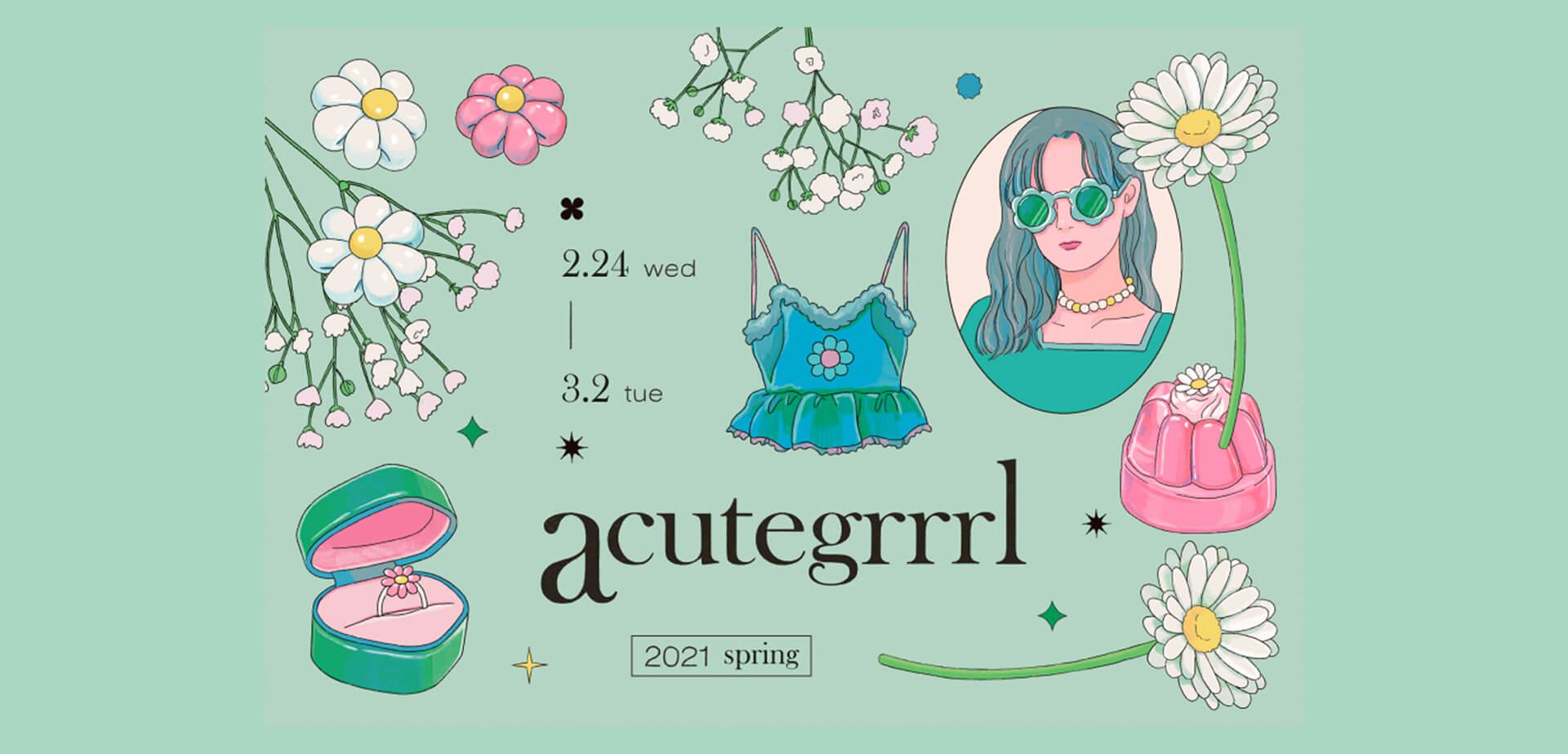 acutegrrrl 2021 spring