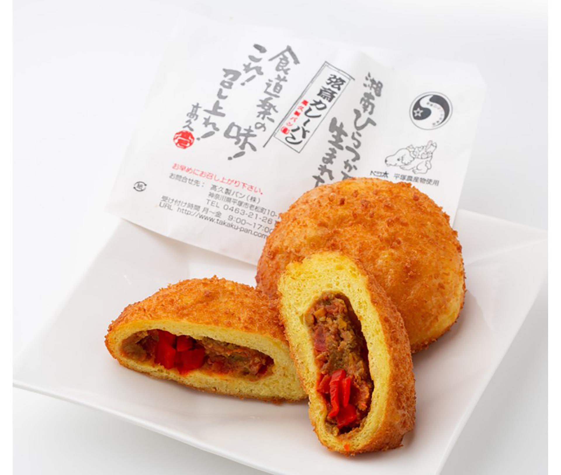 「第1回まちだパン祭り」 町田マルイ