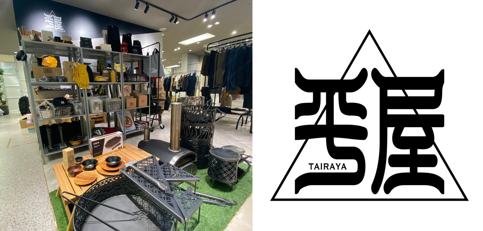 そごう横浜店「平屋(TAIRAYA)」
