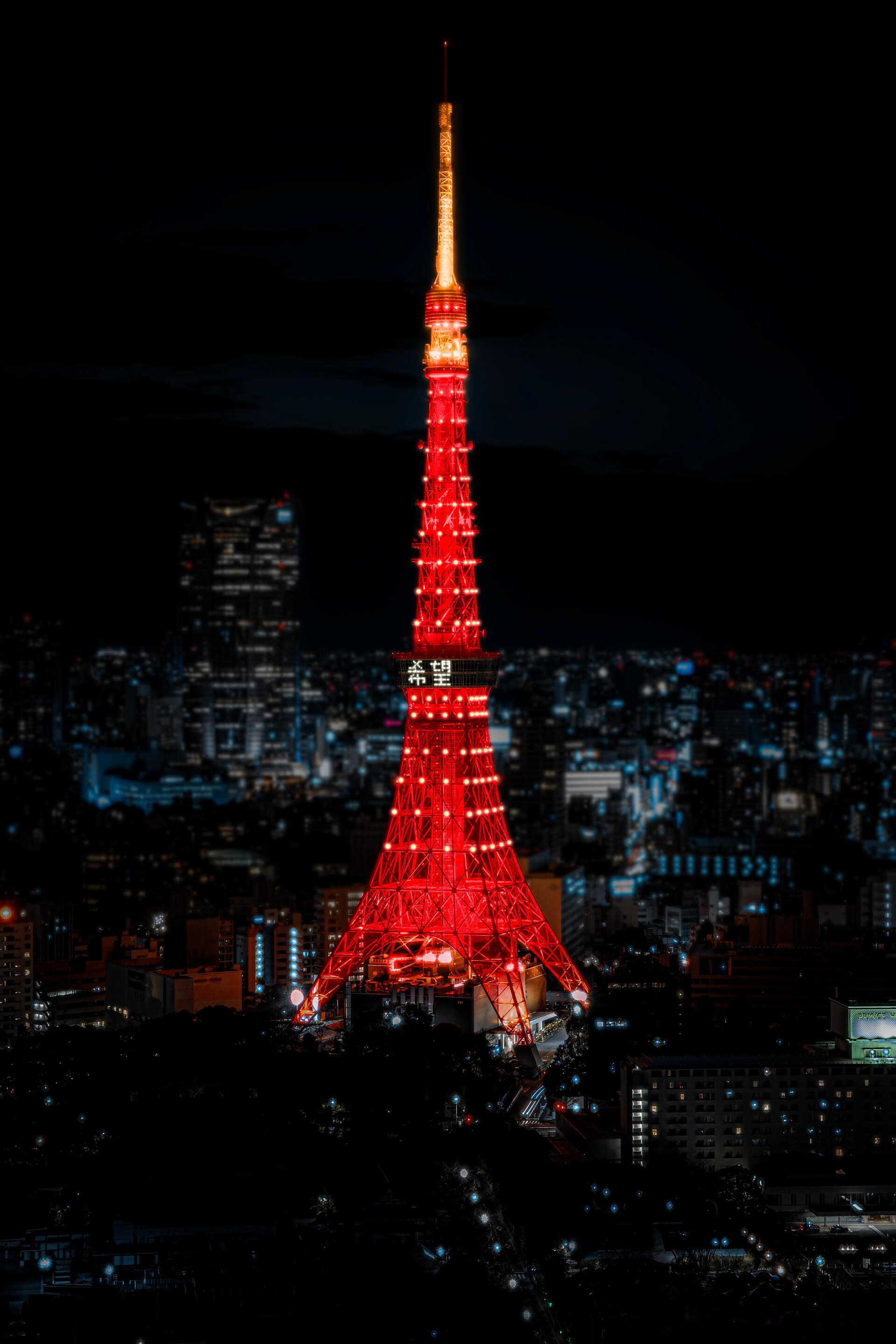 東京タワー レッドライトアップ