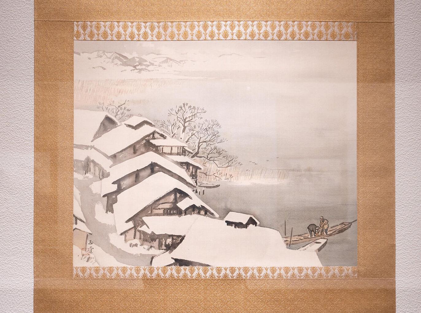 山種美術館「川合玉堂」