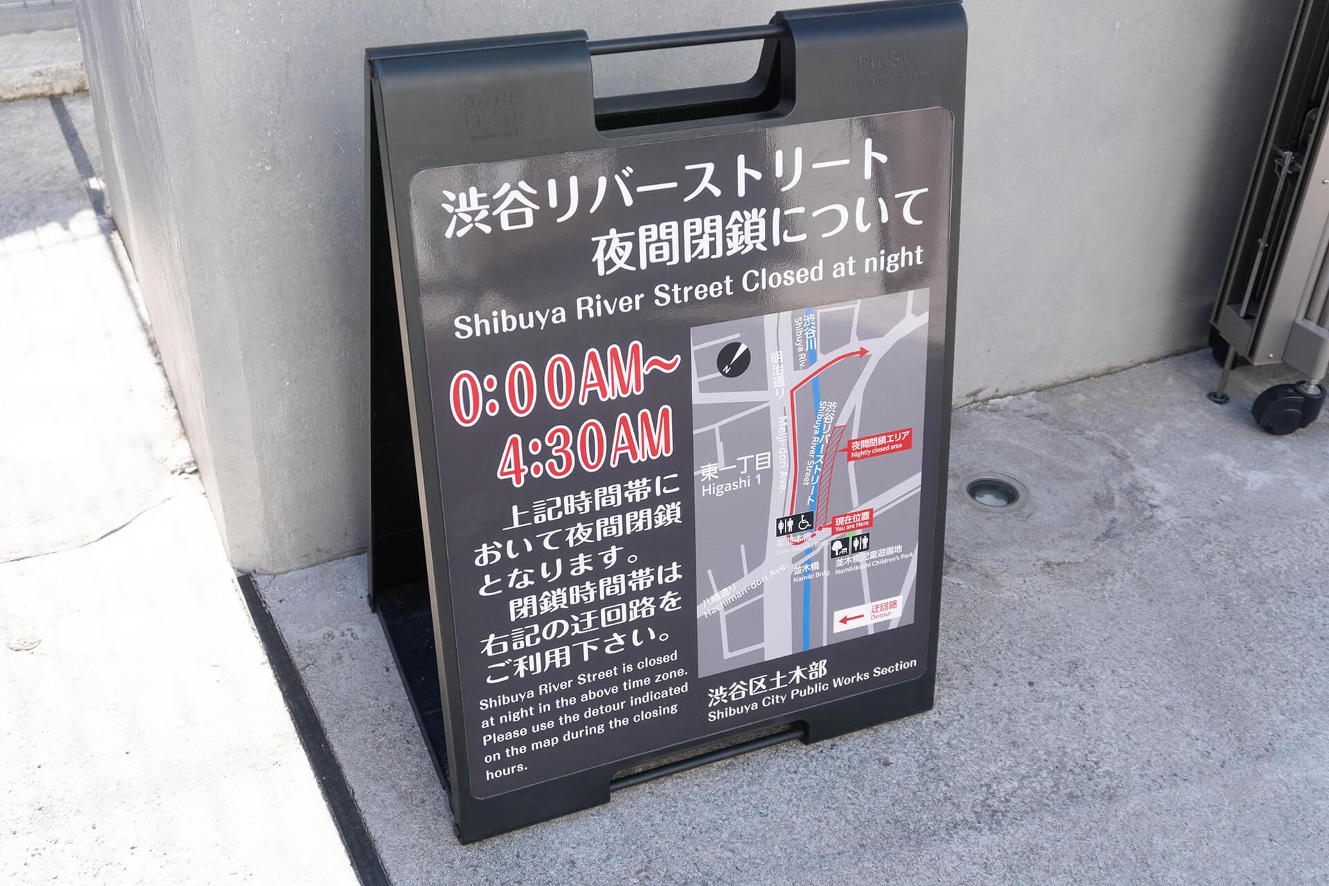 渋谷リバーストリート「KISS,TOKYO ベンチオブジェ」