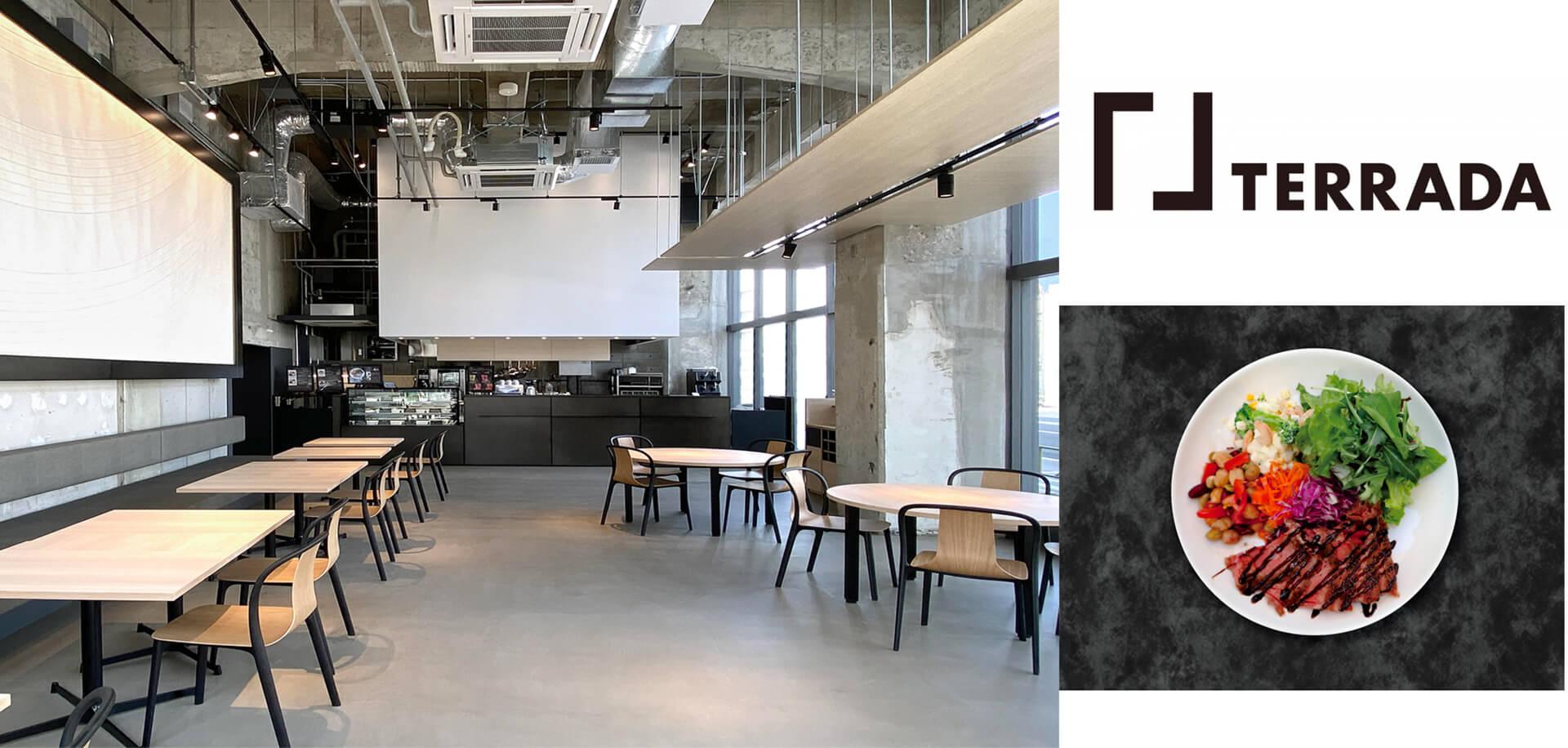 寺田倉庫「TERRADA ART COMPLEX CAFE」