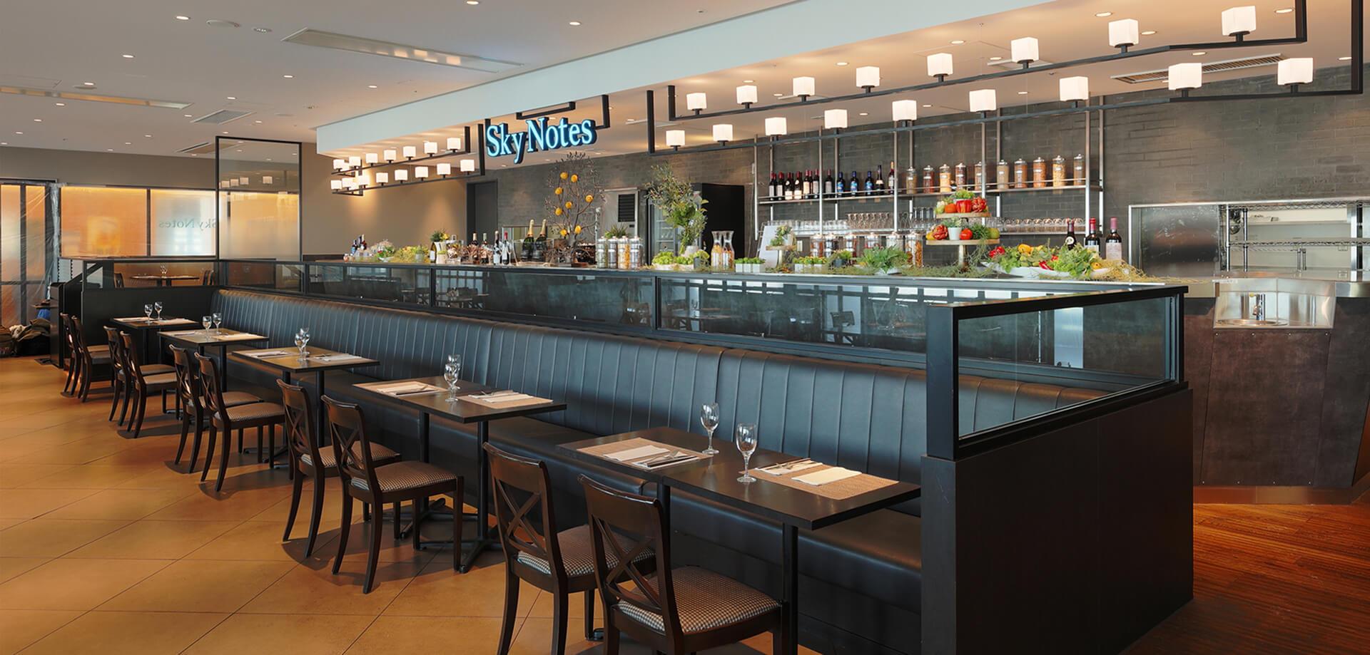 レストラン「Sky N otes」