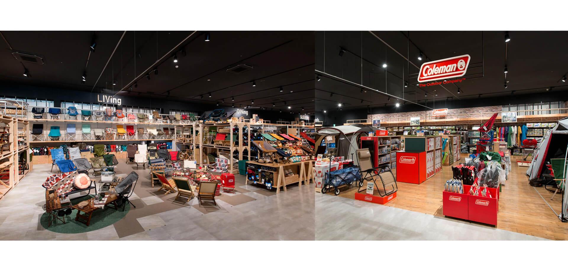 AlpenOutdoors 港北ノースポートモール店