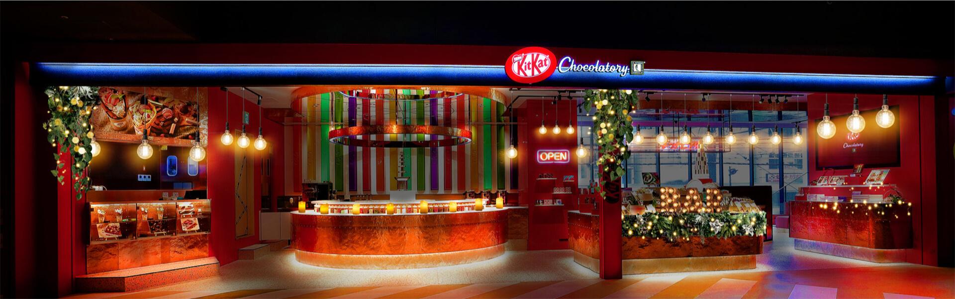 キットカット ショコラトリー ミヤシタパーク渋谷店