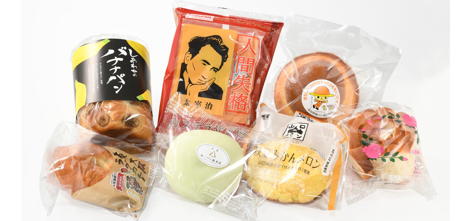 京王新宿店「春のパンフェスティバル」
