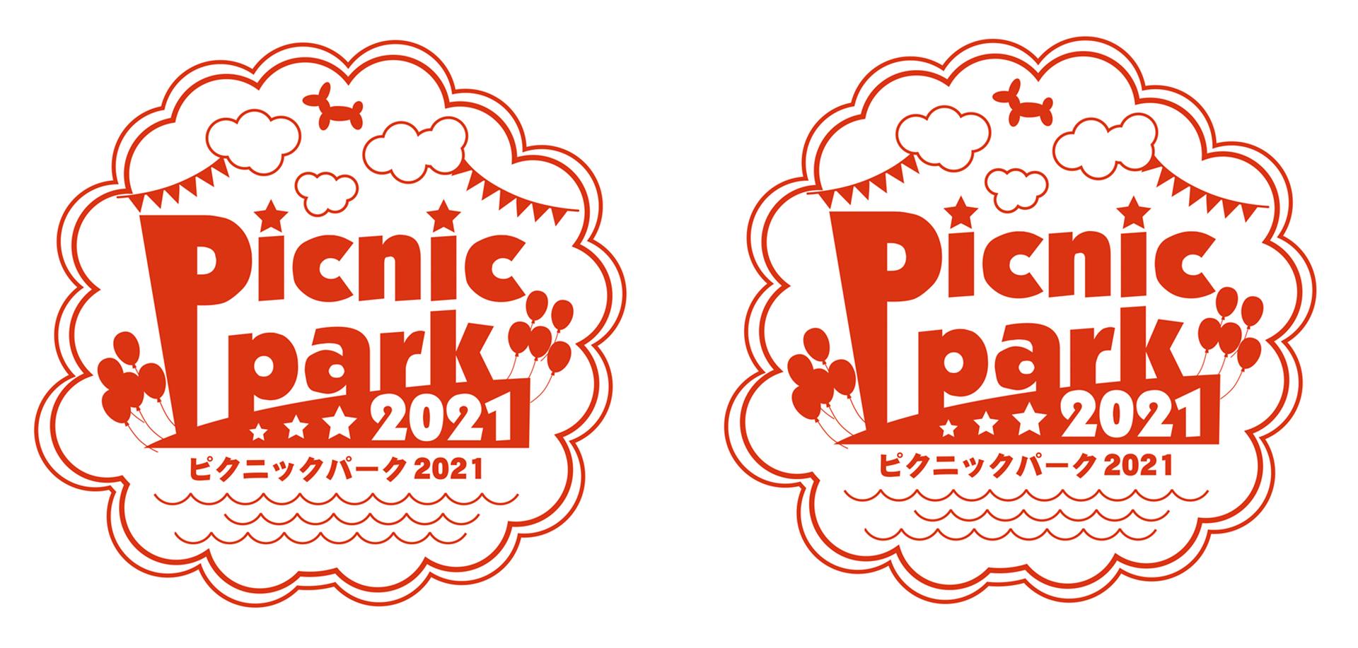 東京スカイツリータウン(R) ピクニックパーク 2021