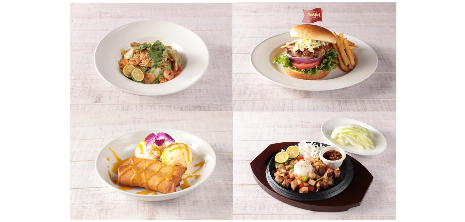 ハードロックカフェ 東京&トニーローマ東京コラボ「 期間限定フィリピン伝統料理」