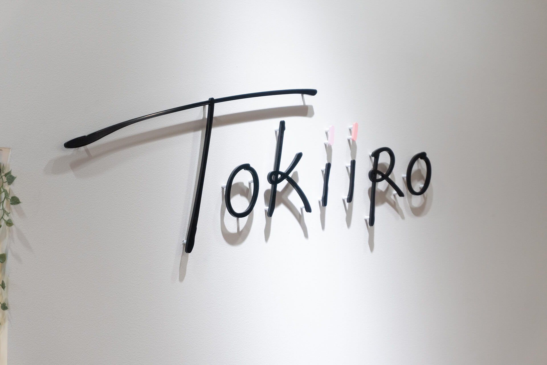 TokiiRo トキイロ 文具×時計