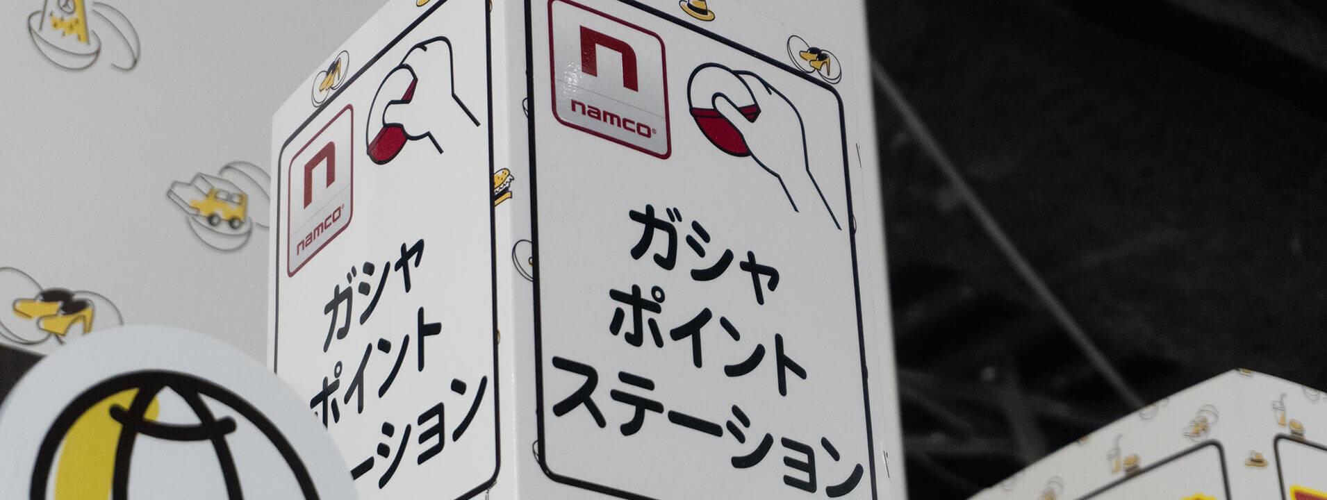 ガシャポンのデパート 池袋総本店