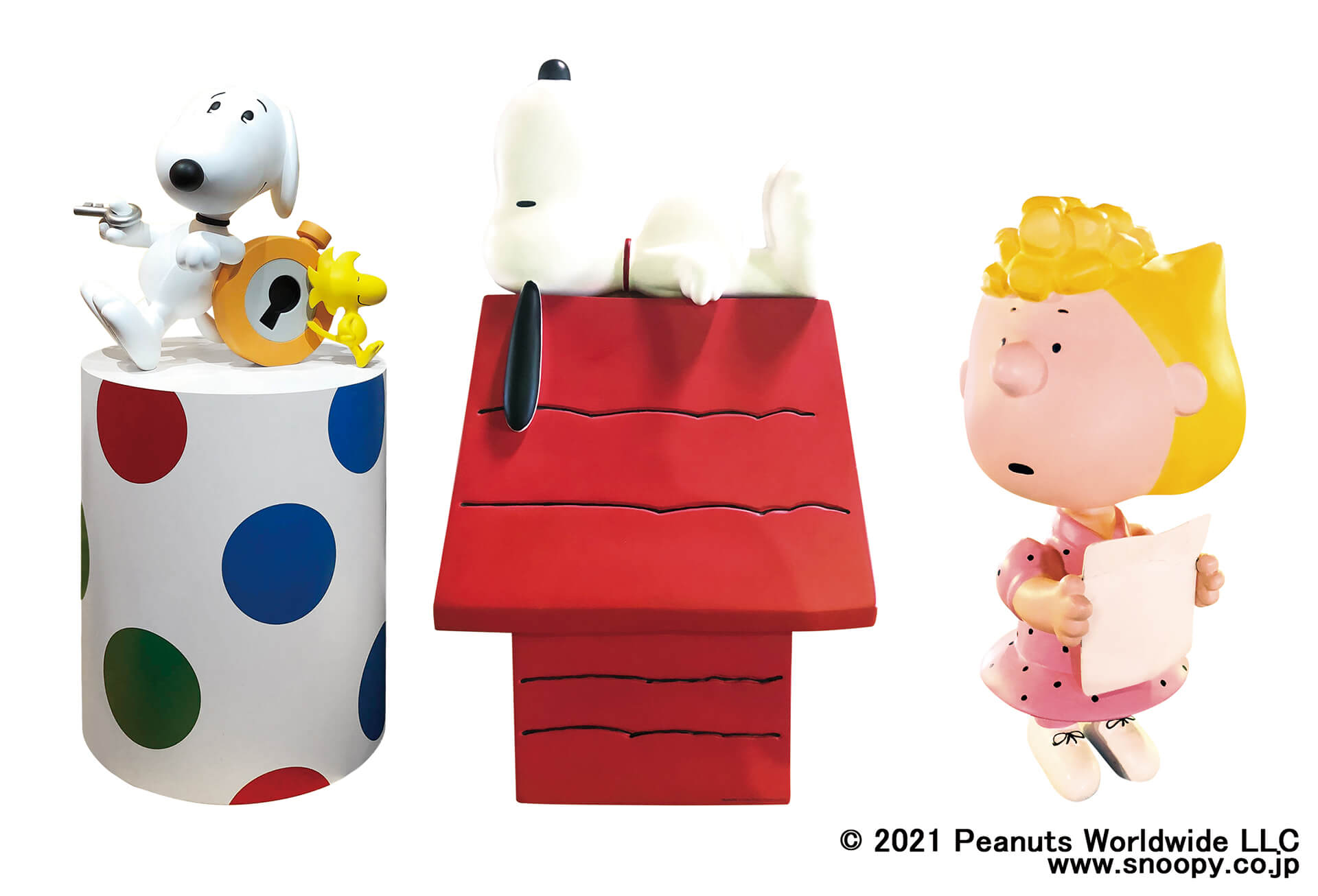 ピーナッツ生誕70周年記念「スヌーピー タイムカプセル展」