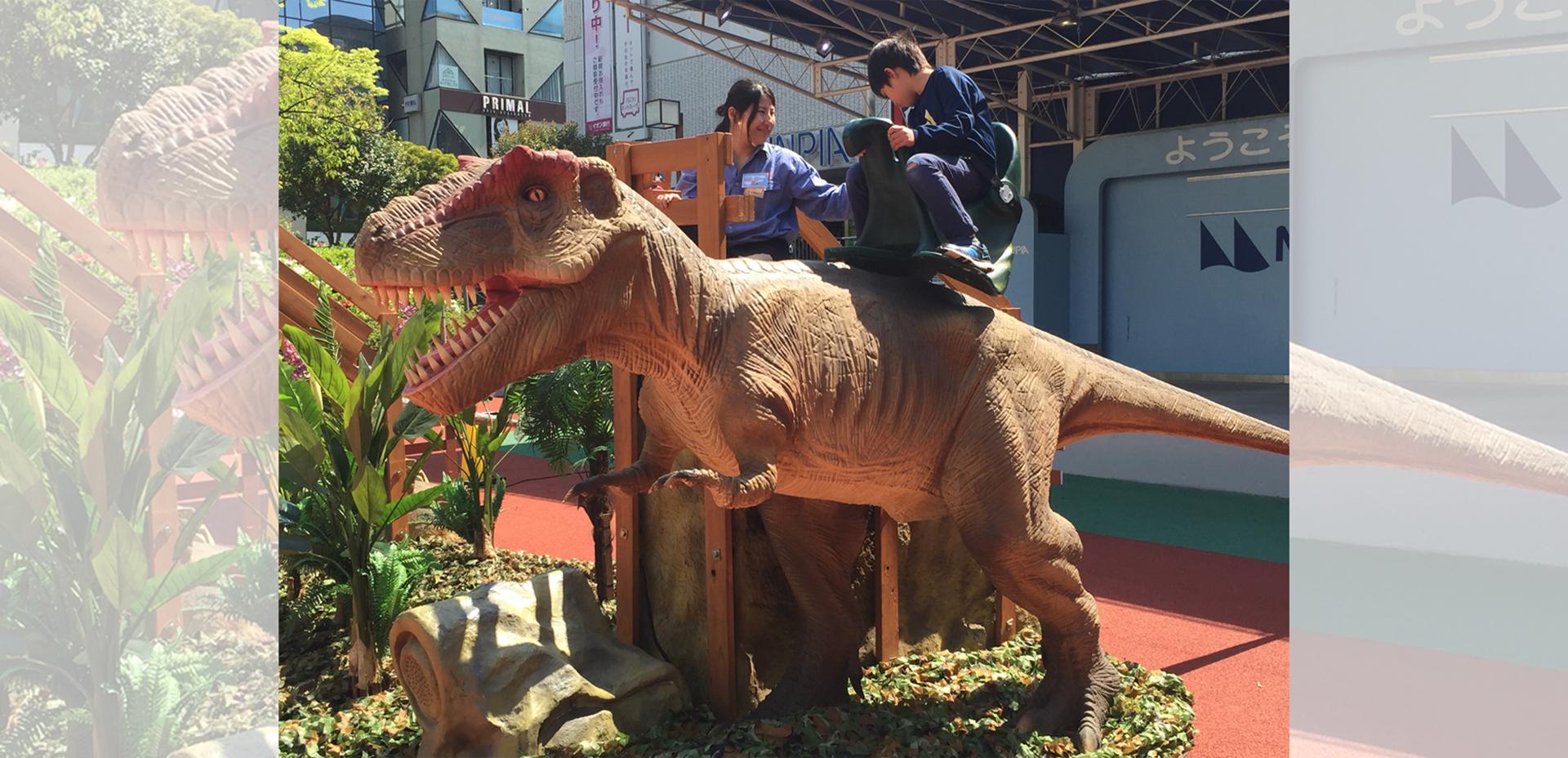 ビナウォーク「わくわく恐竜王国」