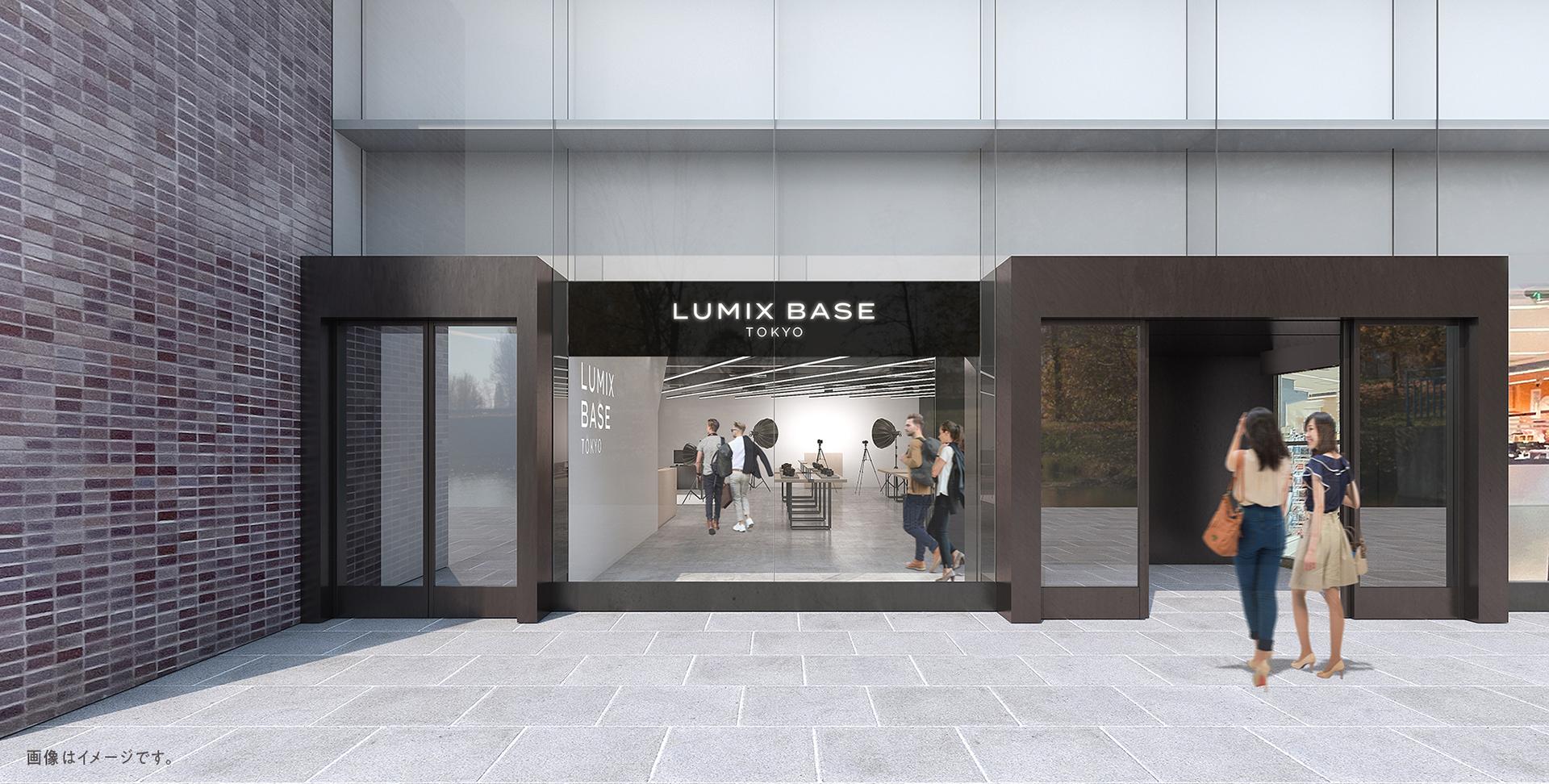 パナソニック・LUMIX BASE TOKYO
