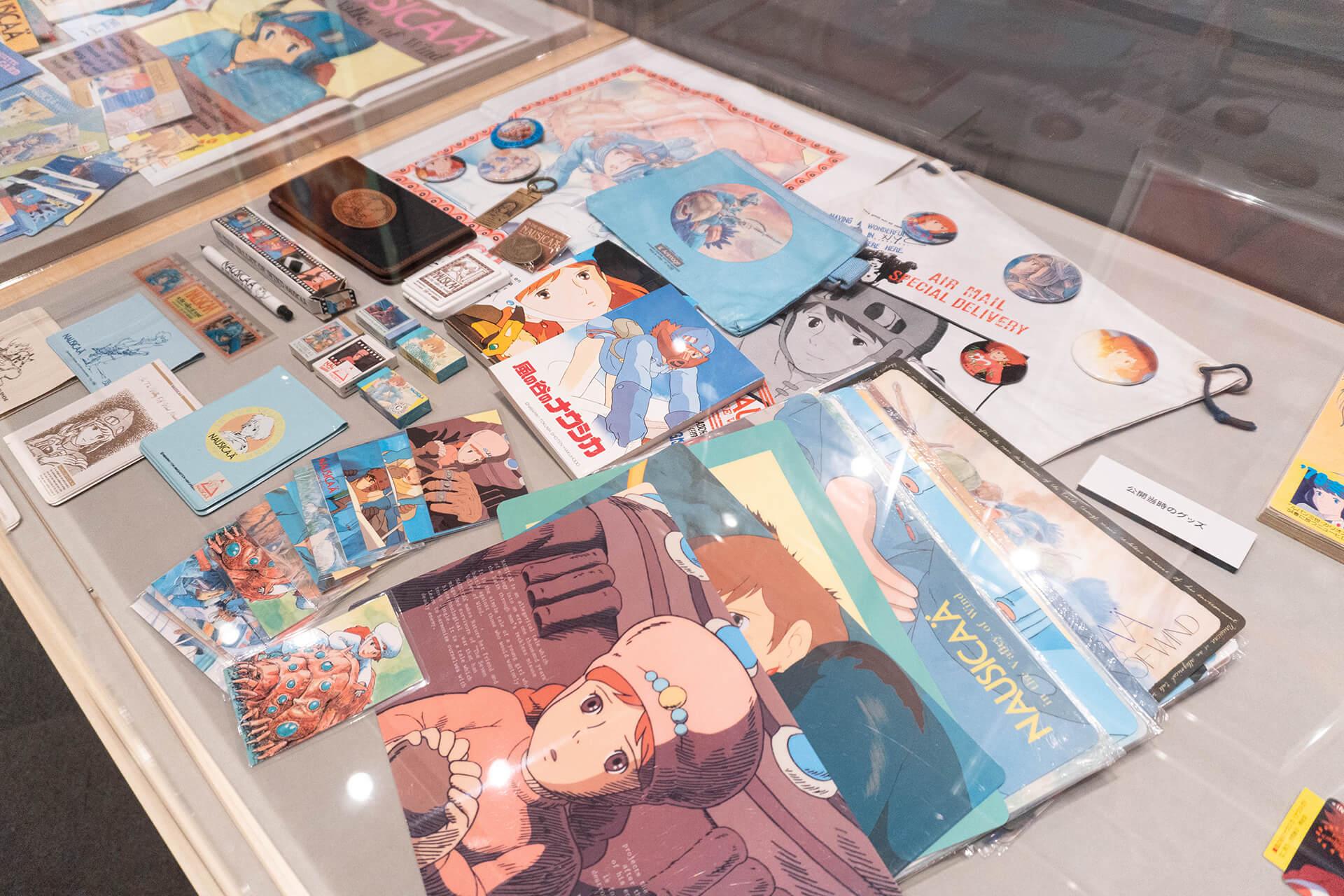 『「アニメージュとジブリ展 」一冊の雑誌からジブリは始まった』