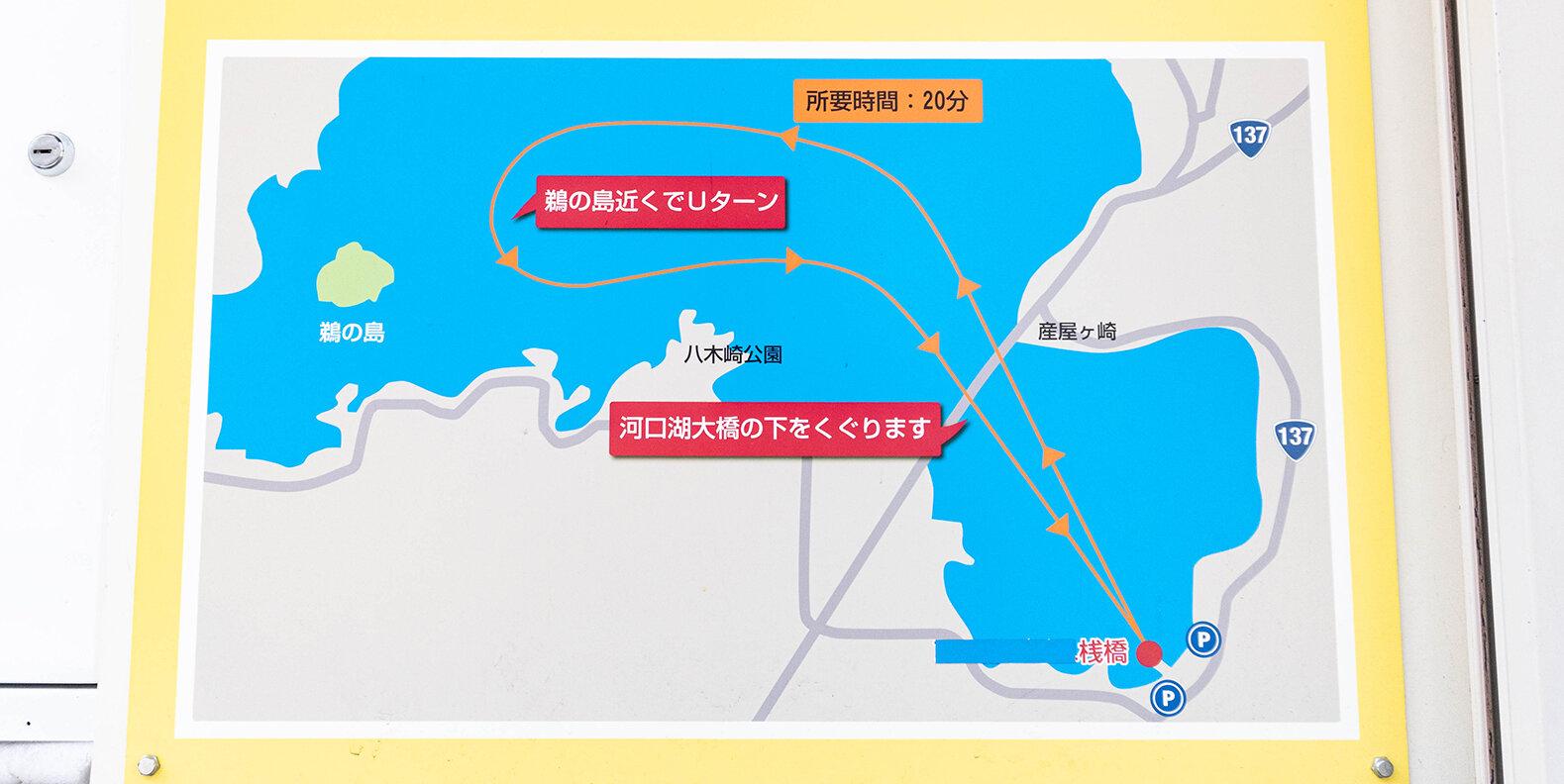 富士山周辺観光ツアー・富士急行
