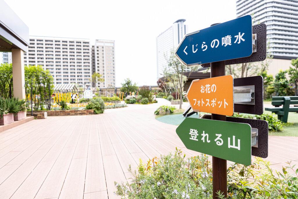 グランツリー武蔵小杉・リニューアル