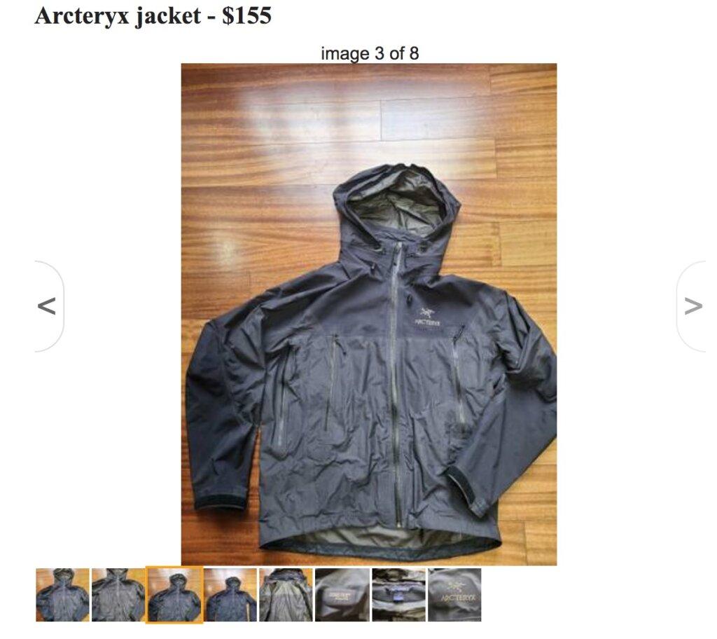 中古のアークテリクスのジャケット