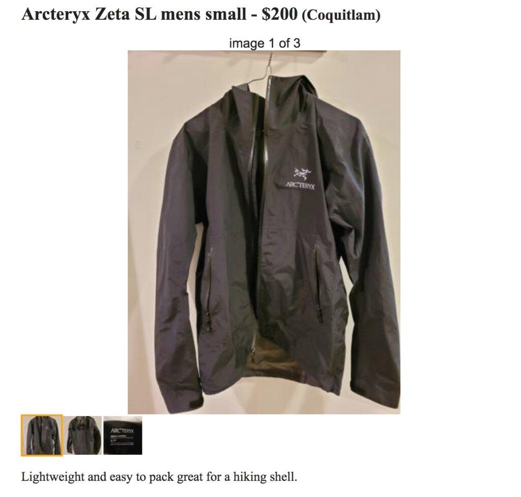 Sサイズのアークテリクスのジャケット