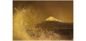 織作峰子写真展 「HAKU graphy Hommage to Hokusai(ハク グラフィー オマージュ トゥ ホクサイ)」