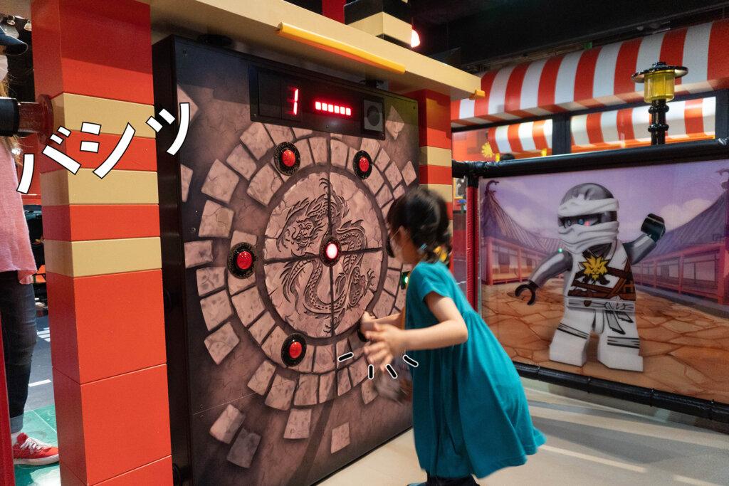 レゴランドディスカバリーセンター東京
