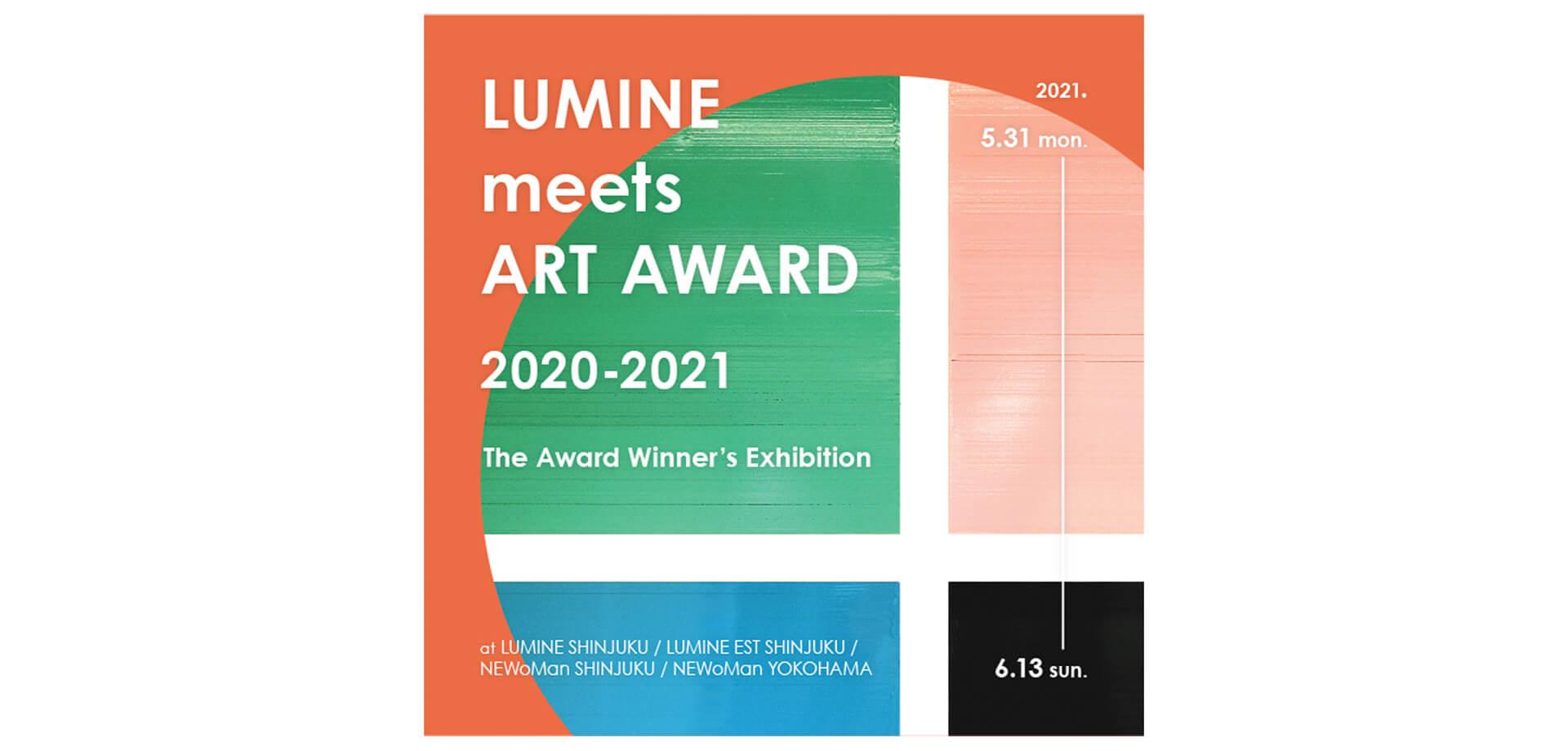 LUMINE meets ART AWARD 2020-2021 The Award Winner's Exhibition
