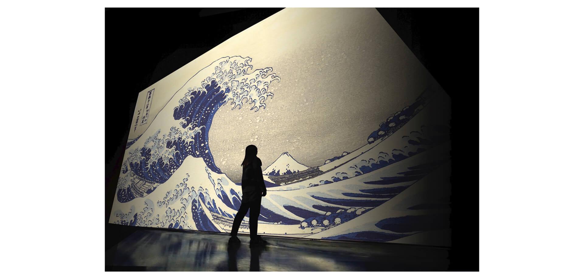 デジタルアート展『巨大映像で迫る五大絵師』 −北斎・広重・宗達・光琳・若冲の世界−