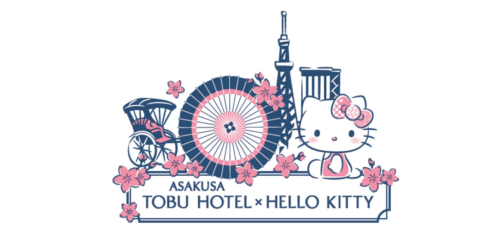 浅草東武ホテル「ハローキティルーム」
