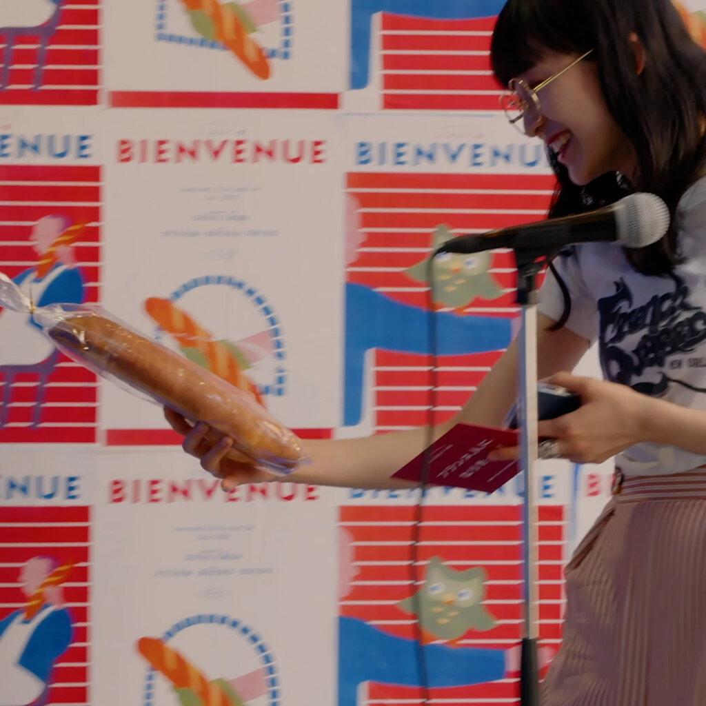 フランス語の注文しか受け付けない ふしぎなパン屋