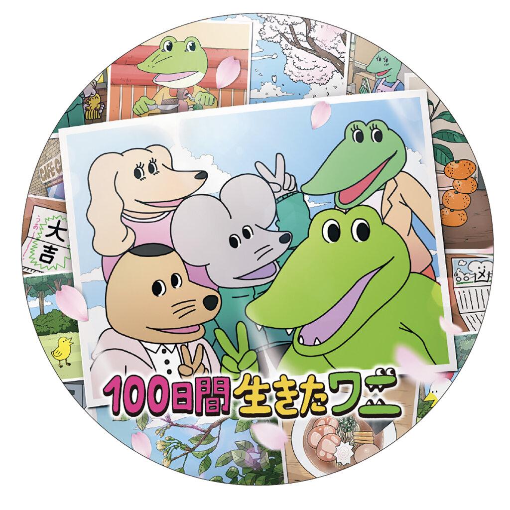 "YUUKI KIKUCHI EXHIBITION ""OKOK"""