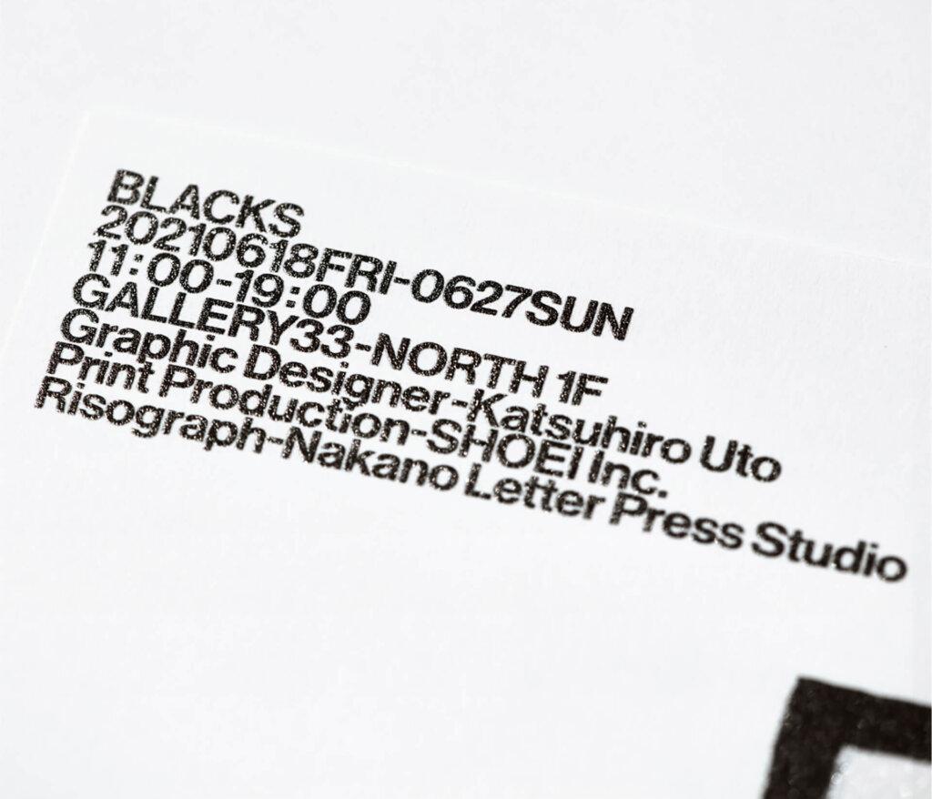 グラフィック展示「BLACKS」